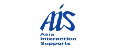 株式会社アジア・インタラクション・サポート