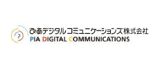 ぴあ株式会社/ぴあデジタルコミュニケーションズ株式会社