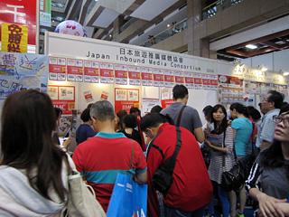 2013ITF台北國際旅展